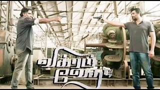 Vikram vedha full bgm song tamil