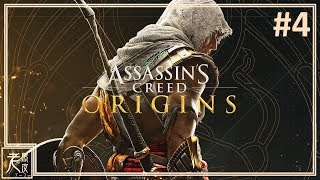 【刺客教條:起源】主線劇情影集 #4:聖甲蟲的謊言 - Assassin's Creed Origins - 刺客信条│PS4 Pro原生錄製