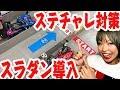 とびっこ - YouTube