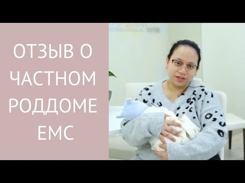 EMC Maternity Hospital in Moscow | Private Maternity Clinic EMC