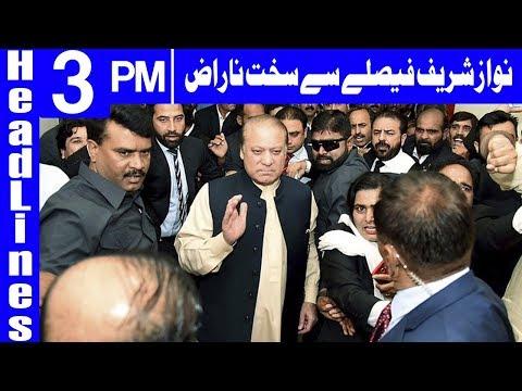 Nawaz Sharif is very angry with the decision - Headline 3PM - 13 April 2013 | Dunya News 2