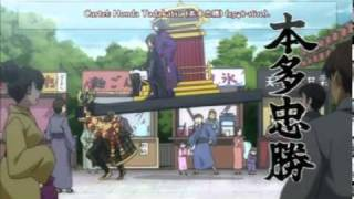 Sengoku Paradise Kiwami 01 sub español
