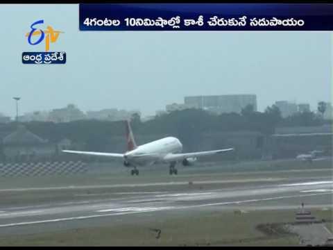 SpiceJet starts Gannavaram - Varanasi flight service