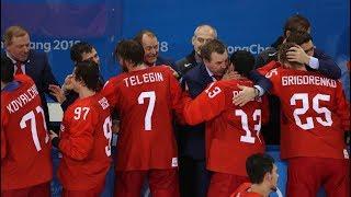 После победы в олимпийском хоккейном финале
