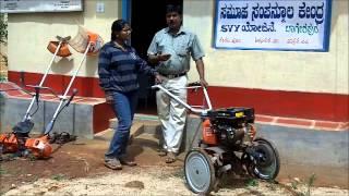 Different types of tiller and its uses Kannada BAIF Karnataka