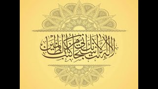 Voortzetting van gehoorzaamheid aan Allah