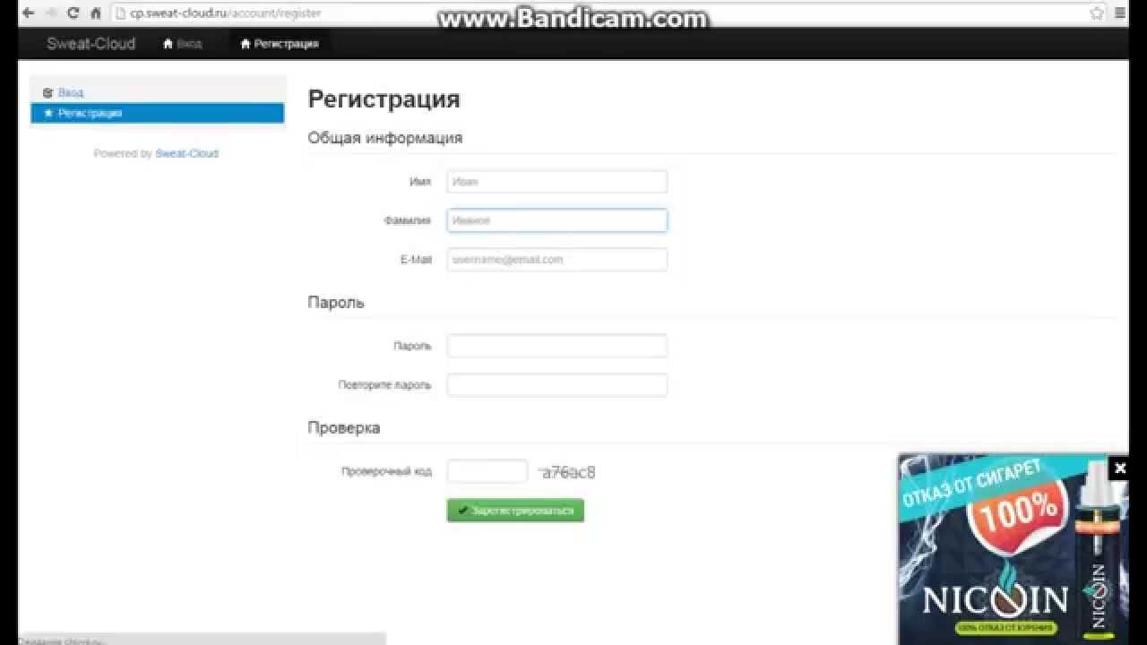создание разработка сайтов петербург