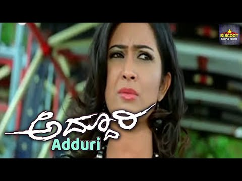 Kannada Full HD Movie Addhuri | #RomanticMovies | Dhruva Sarja, Radhika Pandit | New Kannada Upload