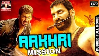 Aakhri Mission l 2018 l South Indian Movie Dubbed Hindi HD Full Movie