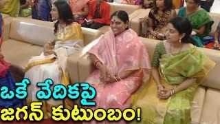 YS Vijayamma, YS Bharathi and Sharmila Attended Vasireddy Padma Daughter Wedding | Indiontvnews