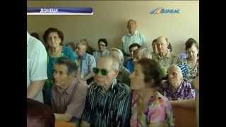 ТК Донбасс - Обманутые вкладчики прорывались на заседание с вилами