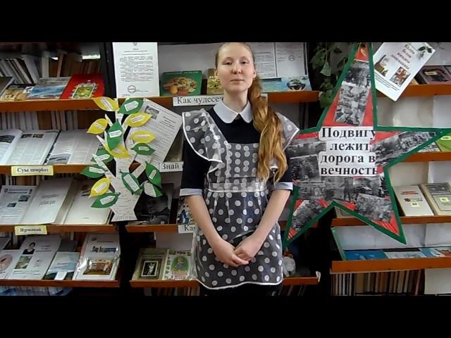 Изображение предпросмотра прочтения – ЛинизаАхметшина читает произведение «Защитникам Отечества» П.-Парленова