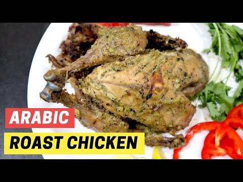 How To Make Arabic Roast Chicken Arabic Roast Chicken Recipe