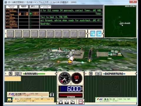 名古屋 Jumble Airport 1-1 Normal - YouTube