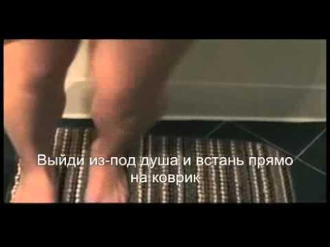 Смотреть видео бесплатно женский душ фото 622-428