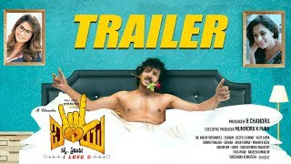 I Love You Telugu Trailer | New Telugu Trailer 2019 | Upendra, Rachita Ram | R Chandru | Sonu Gowda