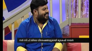 Interviews Mukesh Nair 22/05/15