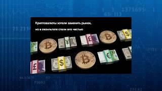 Личные финансы 240 Открытый семинар о криптовалюте в Уфе