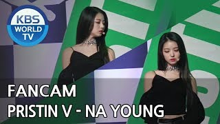 [FOCUSED] PRISTIN V 's NA YOUNG  - Get It[Music Bank / 2018.06.01]