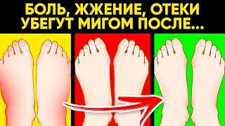 Ноги Как Пушинки ЗА 5 МИНУТ 17 Лучших Домашних Способов От Отеков Ног Progress Way