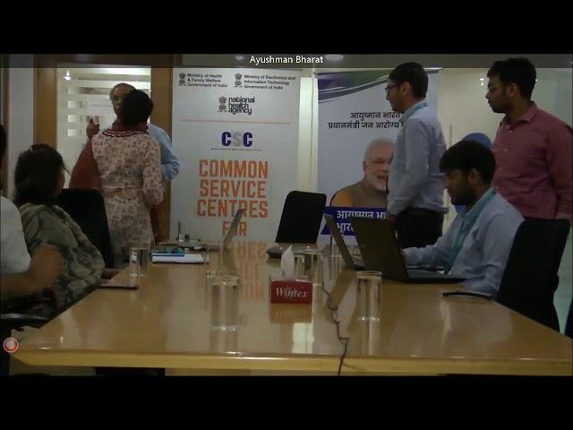 Webinar on Ayushman Bharat through CSCs