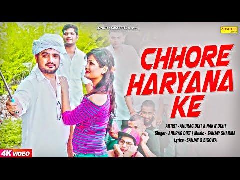 Chhore Haryana Ke | Anurag Dixit | Nakul Dixit | Latest Haryanvi Songs Haryanavi 2018 #Sonotek