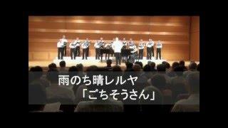 シルバーヴォイスは、1989年神戸市北区箕谷にて結成された男声合唱団で...