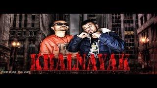 KHALNAYAK || Gmotives || Latest Punjabi Song 2017 || Desi Hip Hop ||