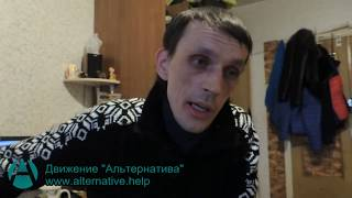 Дмитрий Павликов о своём рабстве в Дагестане | Движение Альтернатива