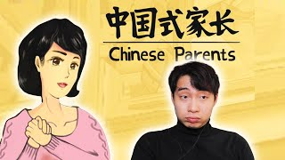 I'm Not Chinese Enough For This Game??? (Chinese Parents Game)