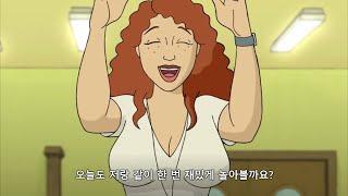 [병맛더빙] 운동 강사