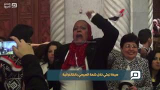 مصر العربية | سيدة تبكي خلال كلمة السيسي بالكاتدرائية
