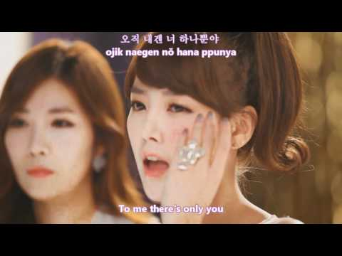 Davichi & T-ara - We were in love MV [eng subs + romanization + hangul]