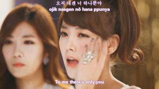 Davichi T Ara We Were In Love Mv Eng Subs Romanization Hangul