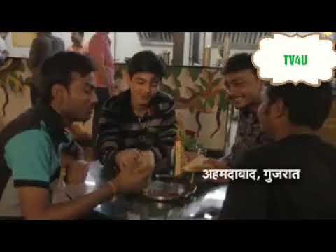 Free Food in Gujarat