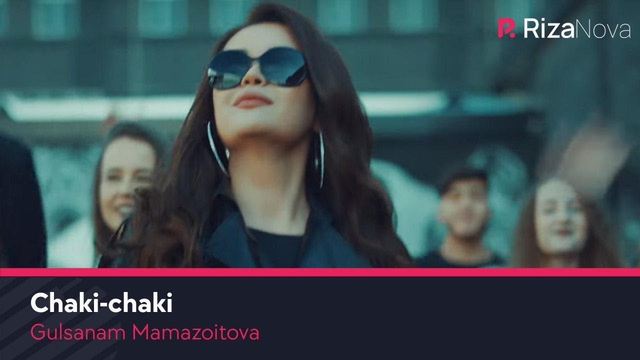 Gulsanam Mamazoitova - Chaki-chaki | Гулсанам Мамазоитова - Чаки-чаки #UydaQoling