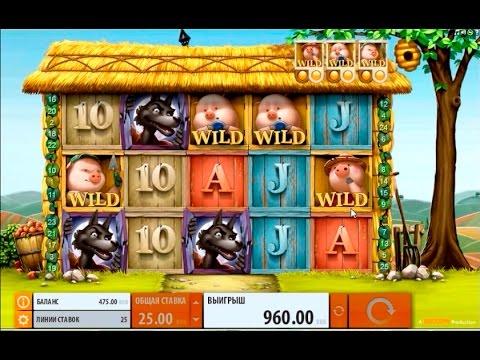 Играть слоты без регистрации бесплатно