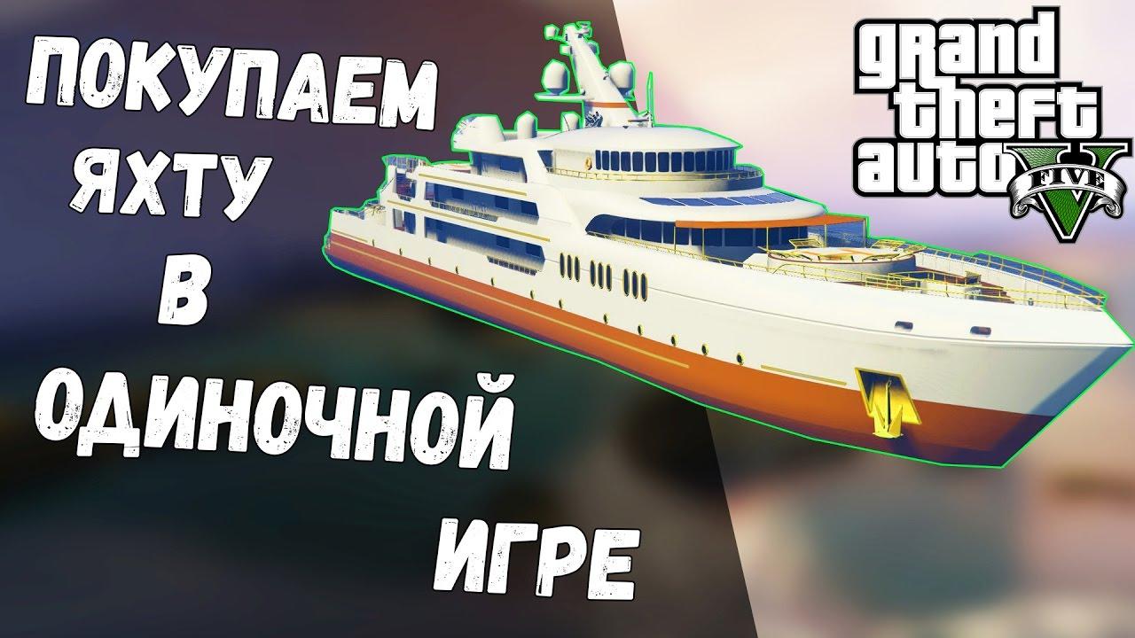 Ijoy rdta mod набор (механический мод + обслуживаемый бакомайзер) ( оригинал) заказать по выгодной цене с доставкой по всей россии в.