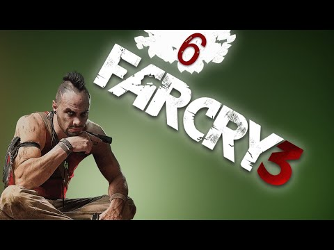 Прохождение Far Cry 3 - Rpg - Action - Shooter -  #6