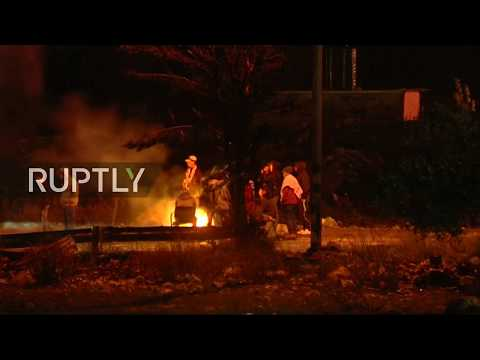 LIVE: Protest ongoing at Beit El settlement following Trump's decision