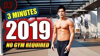 2019 Full Body Workout - 3min each round