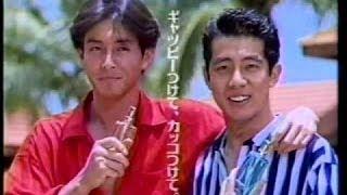 吉田栄作の倍返しで森脇健児が・・・