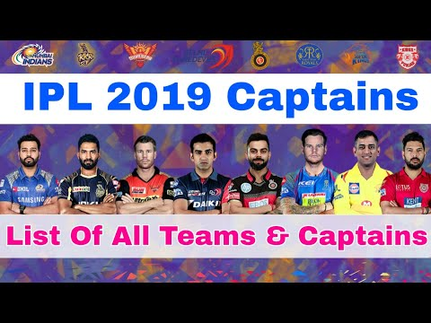 IPL 2019 - List Of All Teams Captains | DD ,KXIP ,KKR ,RR ,MI ,SRH ,CSK ,RCB