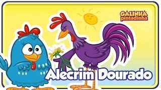 Alecrim Dourado - DVD Galinha Pintadinha 2 thumbnail