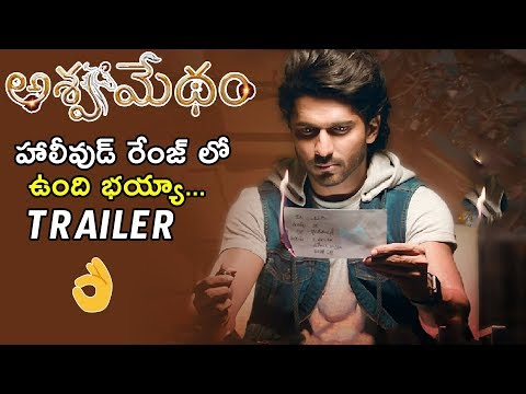 Ashwamedham Movie Official Trailer | Dhruva Karunakar | Priyadarshi | Vennela Kishore | NewsQube