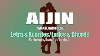 Gambar cover Teresa Teng - Aijin(Lyrics&Chords)Traduzido/Traducción/Translated