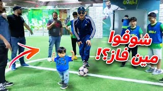 عائلة فيحان يتحدون اصغر طفل في العالم! شوفوا من فاز????