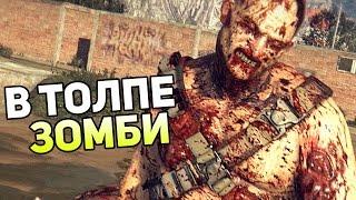 Dying Light: The Following Прохождение #2 — В ТОЛПЕ ЗОМБИ! ДЕМО!