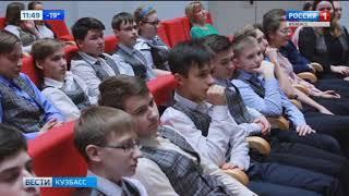 К юбилею Кемеровской области вышел документальный фильм