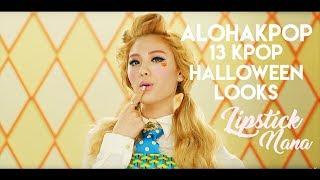 13 K-POP HALLOWEEN LOOKS: Lipstick - Nana